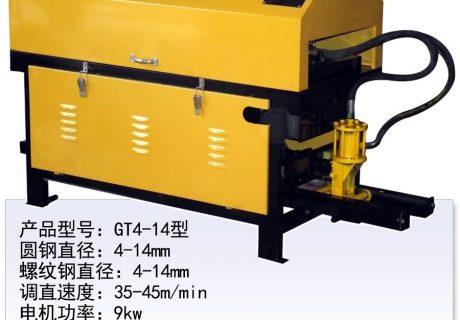 GT4-14型钢筋调直切断机