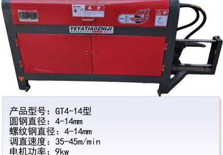 GT4-14型钢筋数控调直液压切断机