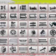 Boiler accessories chain grate